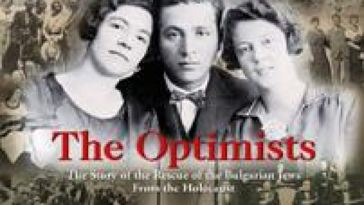 SPC International Film Series presents The Optimists