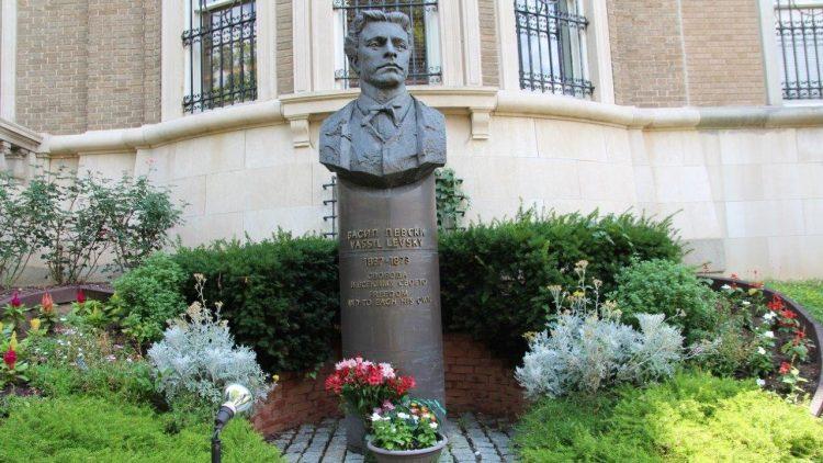 Отбелязване на 180-годишнината от рождението на Васил Левски