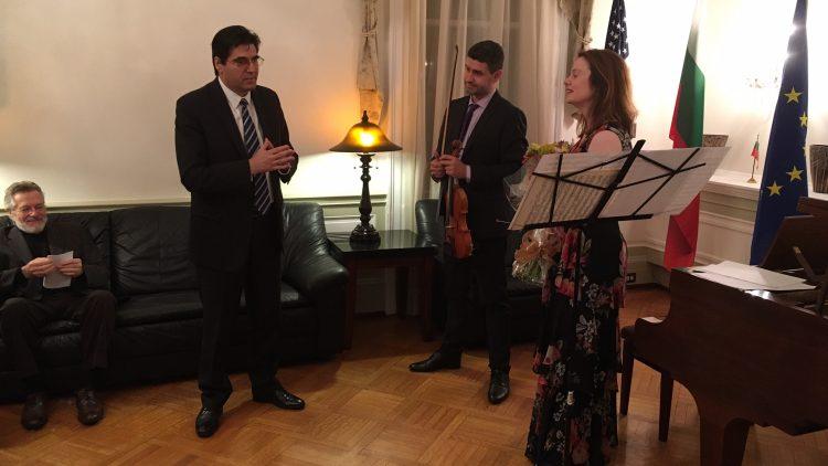 Concert Bulgarian Music Society