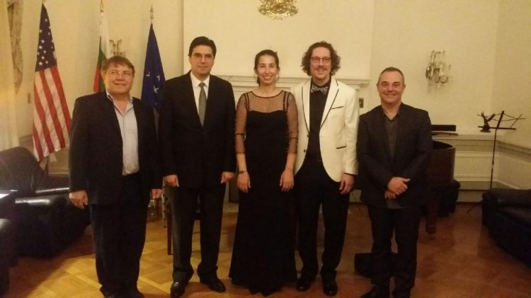 Concert Bulgarian Music Society