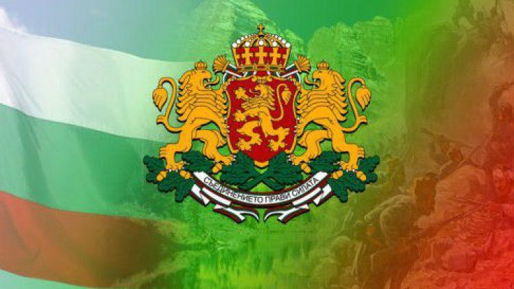 Поздравление на посланик Тихомир Стойчев по случай Националния празник на Република България